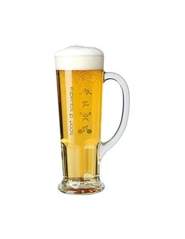 Stiklinis bokalas (Y171) 500 ml